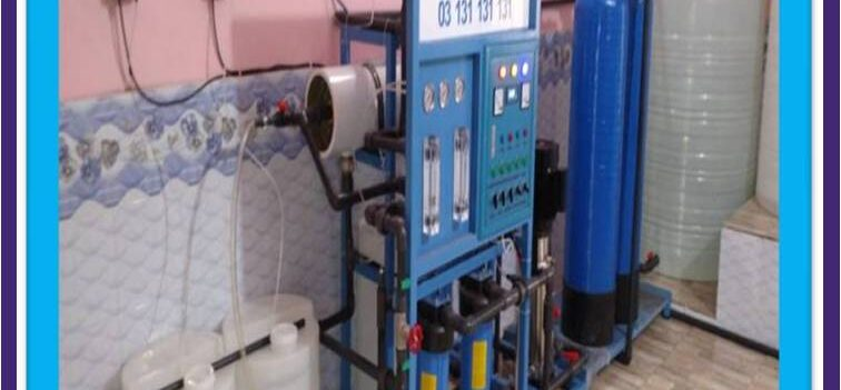 5000 gpd commercial ro plant