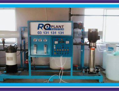 Community Plant 20000 GPD